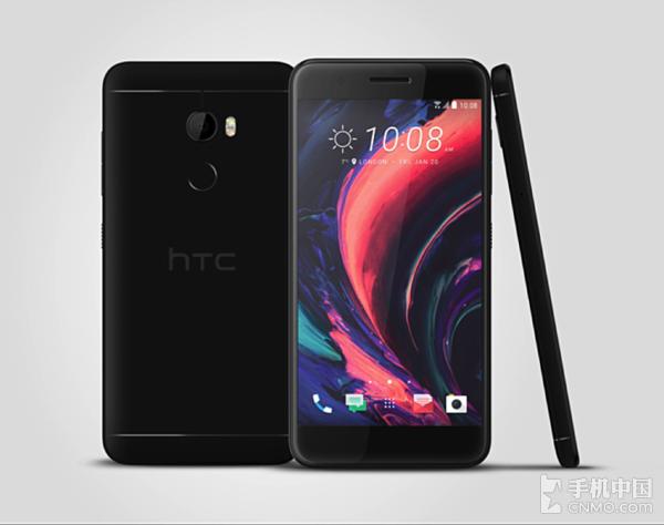 HTC One X10公布:4000mAh充电电池/2443元