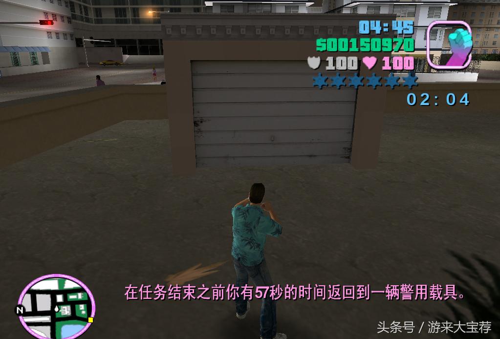 三种GTA罪恶都市大家不知道的趣味玩法,老游戏也能玩出新花样