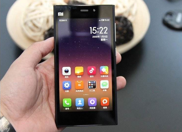 特性妖怪!小米手机这台手机上以前认可最好是的,也有客户有着?