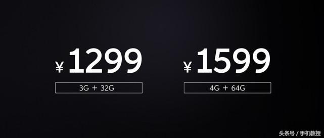 五大话题陪你领跑掌握1299元起的魅蓝E2是不是非常值得选购!