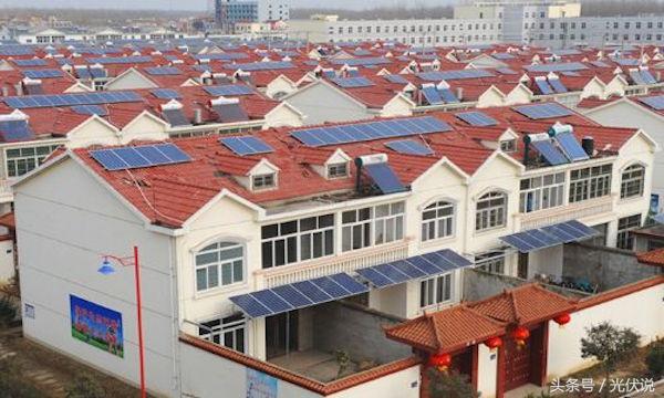 都说农村太阳能光伏发电好!它能给农村百姓带来哪些好处?