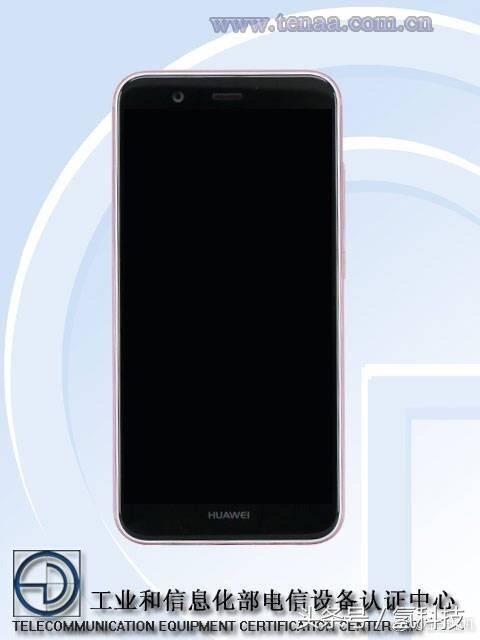 华为公司Nova2入网许可证,20MP 青龙660,依然主推照相!