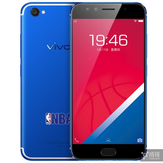 2998元 VIVO公布X9魅力蓝NBA订制版智能机