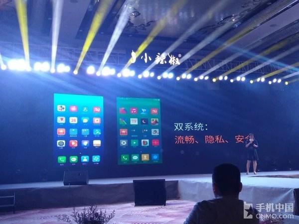 视觉效果无框 双摄像头 红辣椒V9今天宣布公布