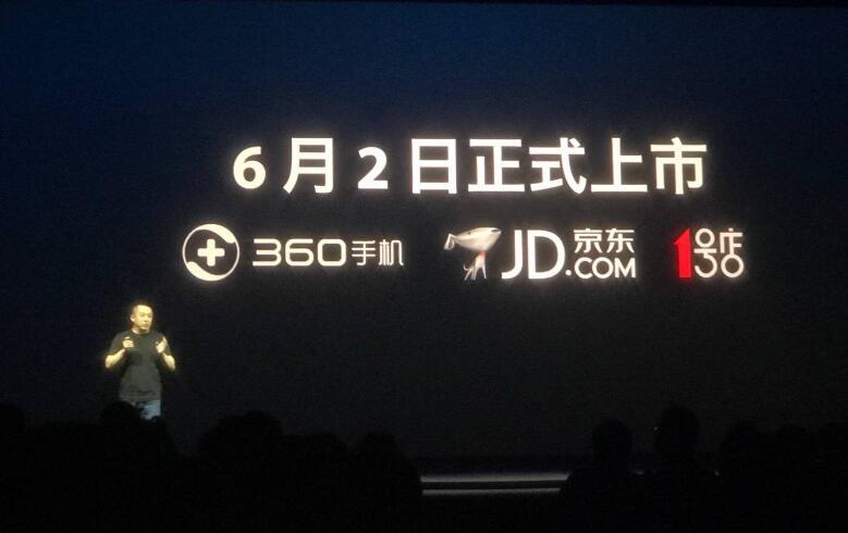 360市场价N5S公布:外置双摄像头相位对焦,6 64售1699元