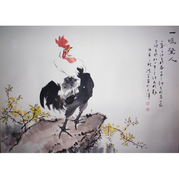王雪涛专辑-公鸡