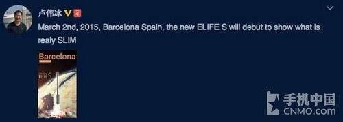 锁住MWC 金立ELIFE S系列产品新手机将要出场