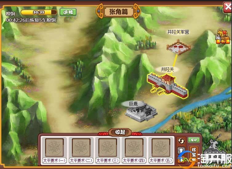 三国群英传的养成玩法《胡莱三国》评测试玩