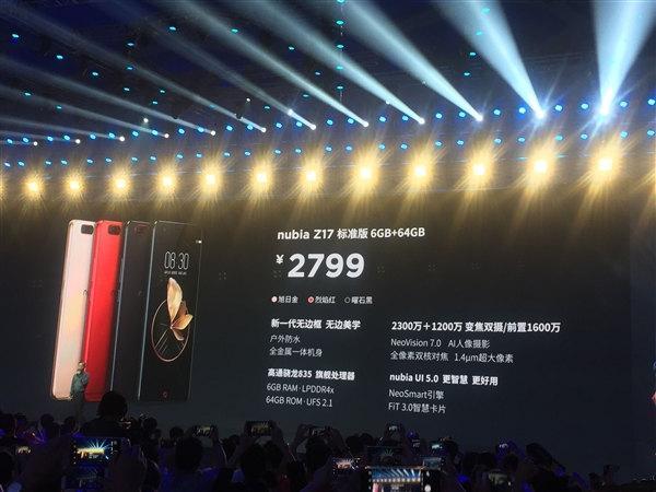 比小米6贵,比一加手机5快,nubia公布旗舰级—nubiaZ17。