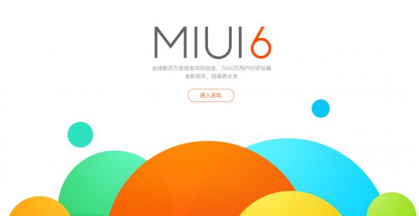 实际上小米手机这种型号早已能够应用MIUI6,仅仅你永远不知道!