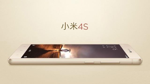 持续小米2S經典 小米手机4s店公布:颜值高
