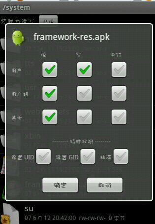 手机上往下拉任务栏透明,自定情况DIY,专业技能get