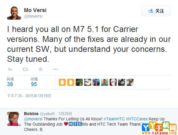 忽然良心不安!HTC One M7也将升級安卓系统5.1!