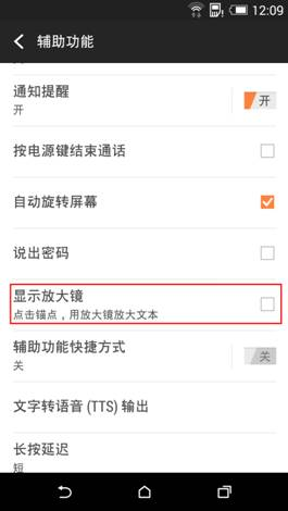 有备无患:安卓5.0.1系统和安卓4.4.4系统的不同点