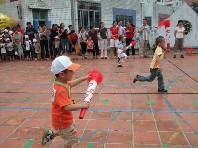 幼儿园亲子趣味运动会活动方案