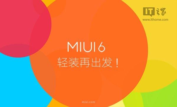 米4已哭晕:小米2抢鲜吃上安卓系统5.0版MIUI6