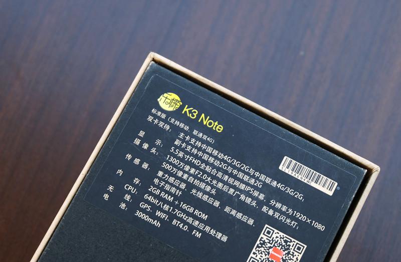 不做吃瓜群众:乐檬K3 Note专业版精美感受
