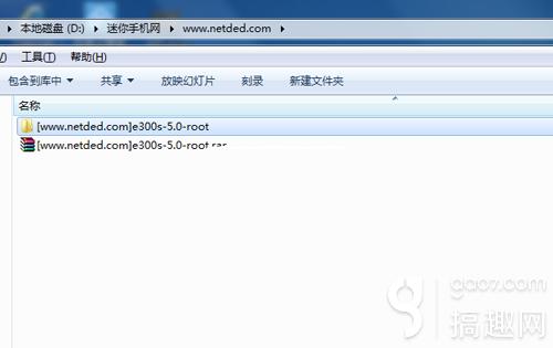 三星E300S 5.0 root实例教程_三星E300S获得5.0系统软件的root方式