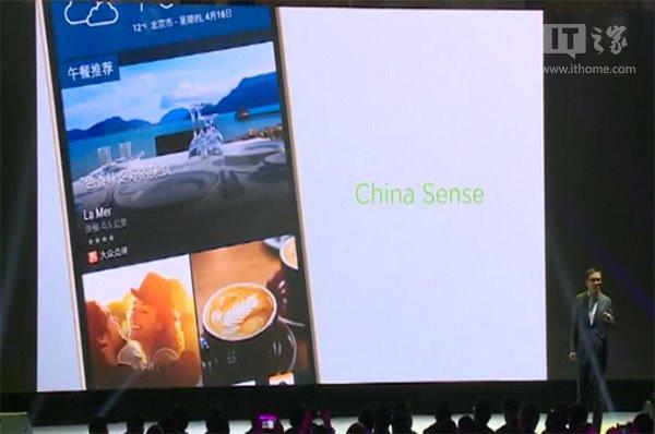OneOne想不到,HTC新产品发布会信息内容归纳