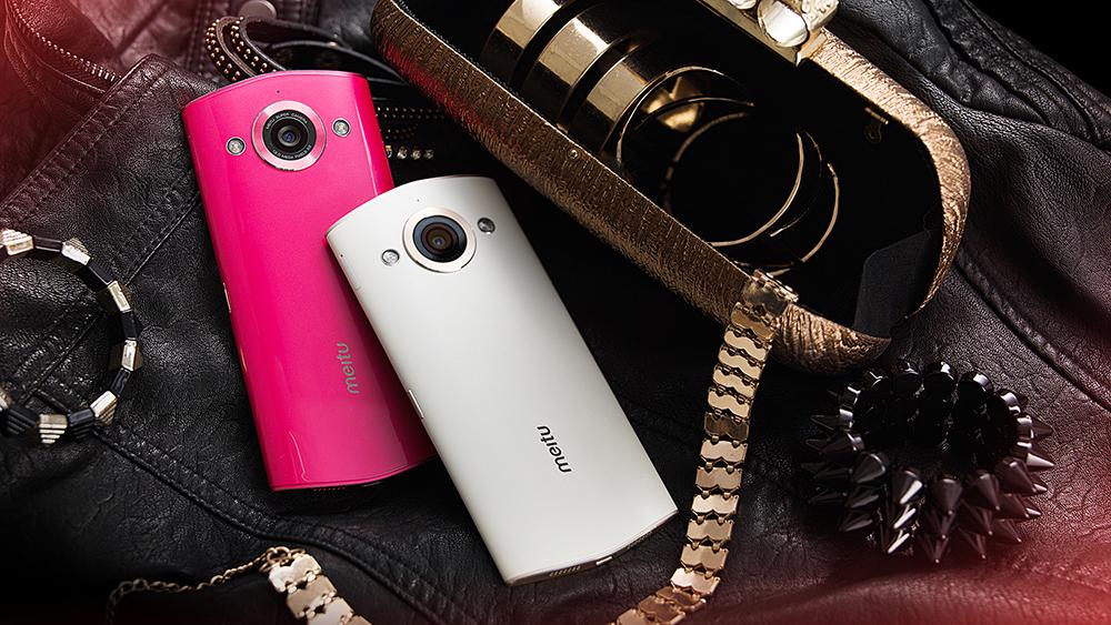 双4g美肤自拍手机美图照片M4公布,iPhone女士销售市场的较大 竞争者