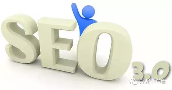 SEO技术大全:SEO技术之经典30个白帽技术