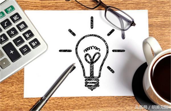 初创企业如何快速的找到适合自己的推广方式