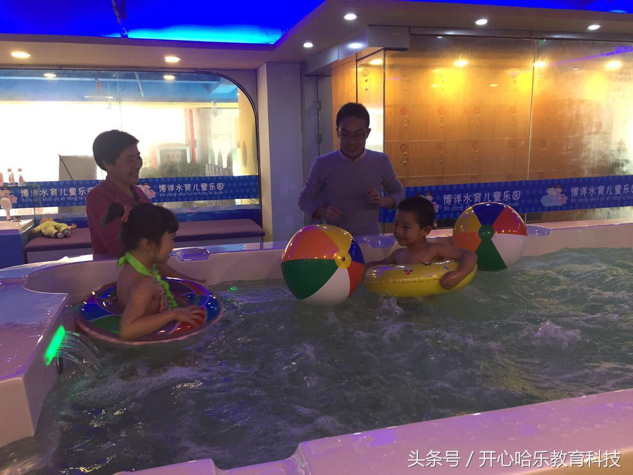 婴儿游泳馆开店流程解答