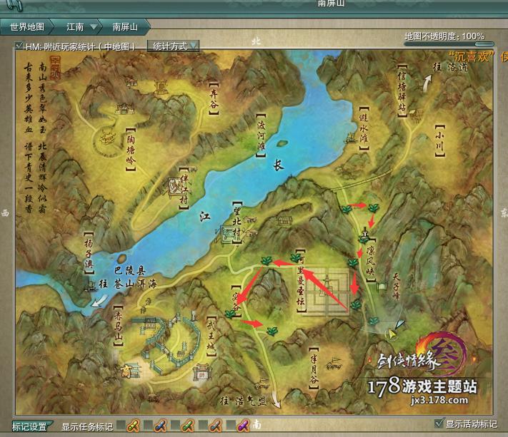 剑网3采集药矿庖丁全成就地图资料 PVX攻略