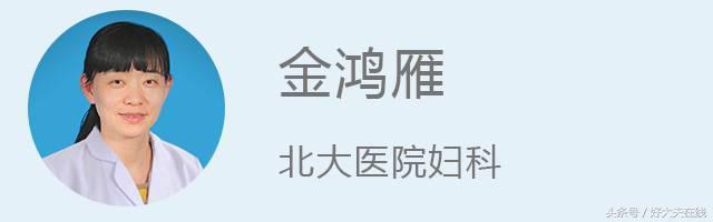 """【备孕吃什么好】:什么是""""卵巢早衰""""?"""