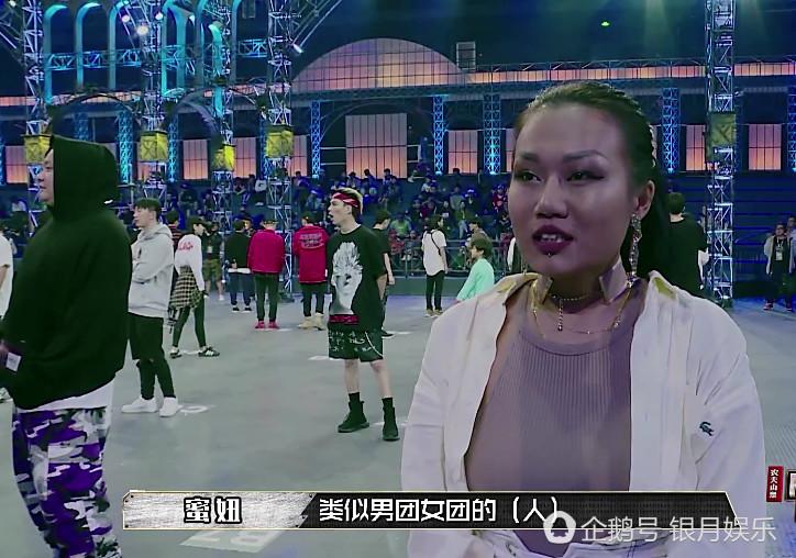 吴亦凡获封最无解评委:你永远不知道下一秒他会选谁
