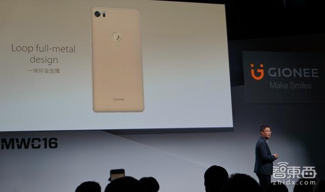 新产品 | 金立公布三d Touch旗舰级S8 还换了个笑容新Logo