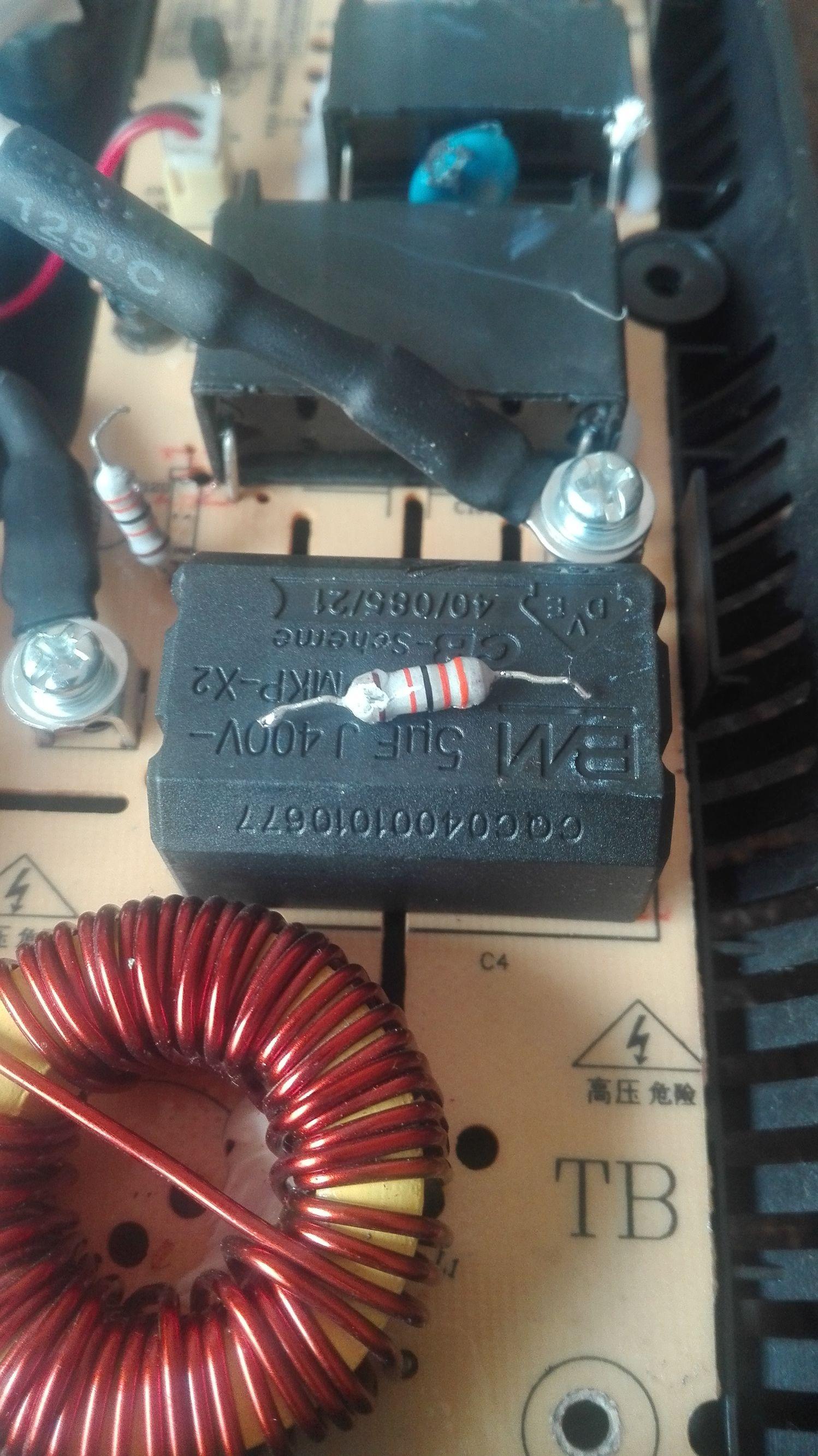 电磁炉e0故障维修方法(电磁炉e1故障维修方法)