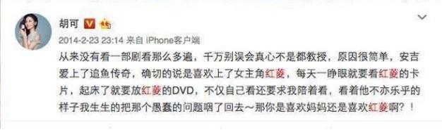 王嘉尔看萧敬腾演唱会手举横幅飞吻不断,娱乐圈中的迷弟还有哪些?