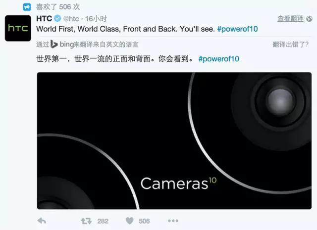 长下颌再见了,雪姨家HTC M10真机曝出!