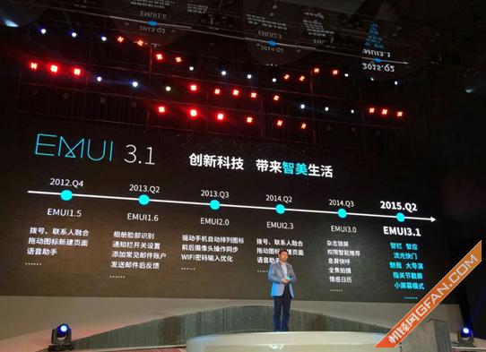 看热闹华为公司P8测评,看EMUI3.1感受闪光点