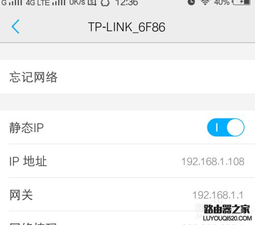 手机连上wifi不能上网(该怎么解决呢) 投稿 第6张