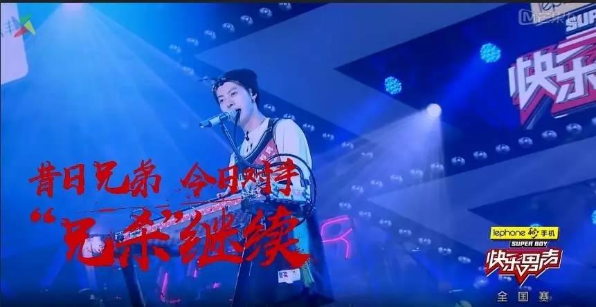 《快乐男声》选手杨梓鑫焦迈奇矛盾再升级!从不服气到当众开撕,昔日兄弟这是要变仇人?!