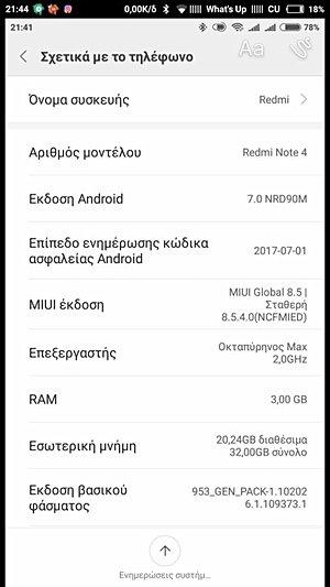 红米noteNote 4升級安卓7.0 中国还未开始