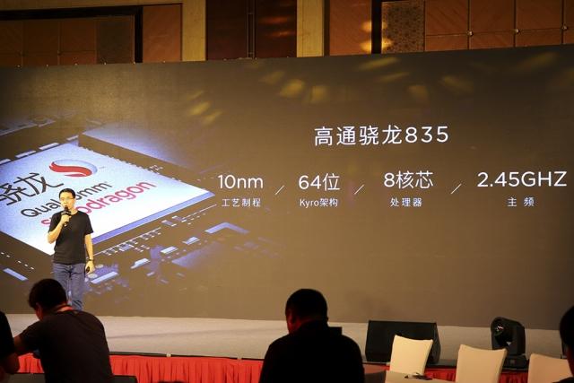8GB 版nubia Z17 公布,手机游戏旗舰级市场价3199元