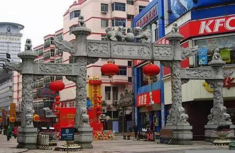 来南京,你必须打卡的13条高人气美食街