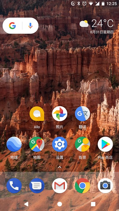 GoogleNexus5吃上安卓8.0:除开WiFi全不可以一切正常工作中