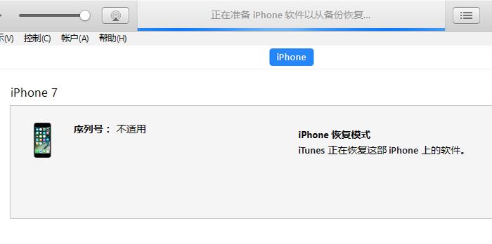 iPhoneiOS 11升級后难题多多的?这儿教你如何再刷处理和退级