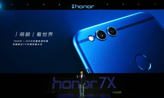 荣耀畅玩7X:买起并且用得起的全屏手机
