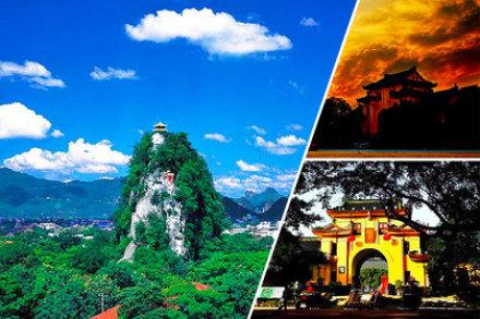 独秀峰王城风景区