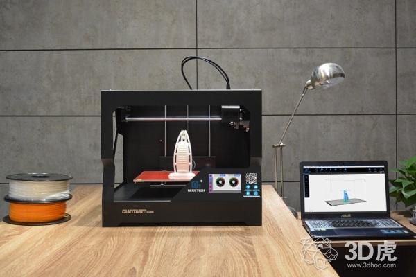 Geeetech发布根据云的GiantArm D200 三维打印机