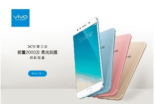 6月热销手机上TOP10:华为公司mate9第二,OPPO R11第三!