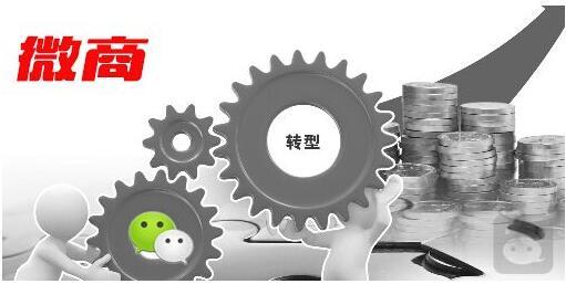 互联网精准流量:微商4大引流最佳平台