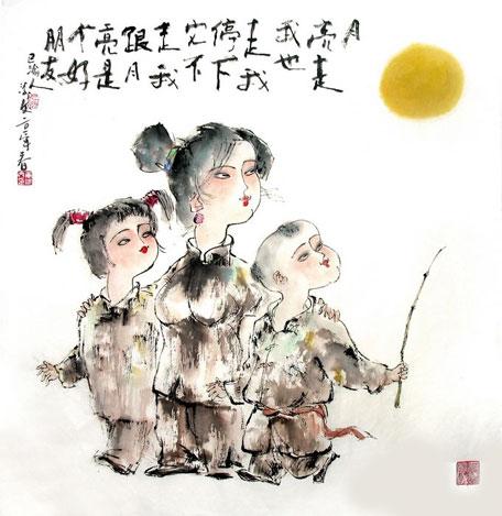 天天漫画网:漫画家黄渝文《巴蜀童瑶风情水墨漫画》