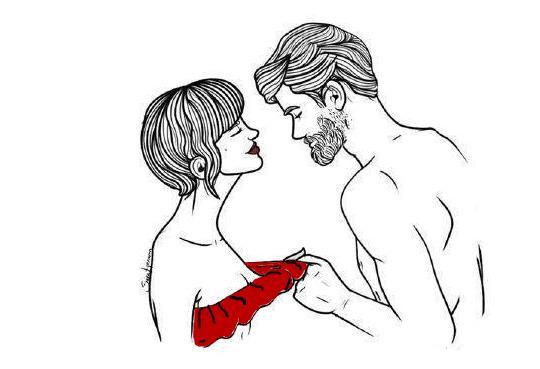 情人越久,就越难分开!对不起,我不想做你的情人了!
