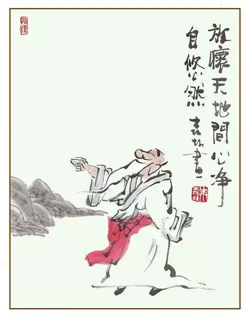 天天漫画网:漫画家朱森林《原来自己的有 你没发现的乐》